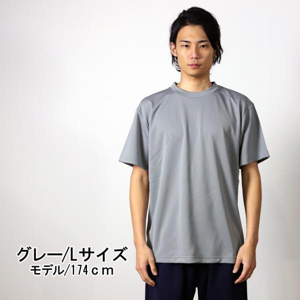 速乾 Tシャツ メンズ レディース WM〜LL 4.4オンス グリマー t-shrtjp 04
