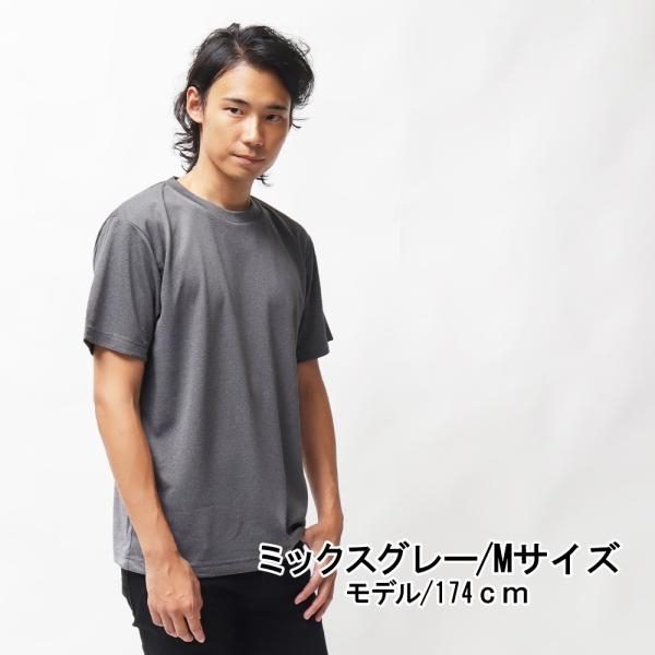 速乾 Tシャツ メンズ レディース WM〜LL 4.4オンス グリマー t-shrtjp 05