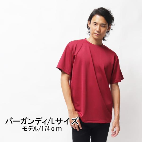 速乾 Tシャツ メンズ レディース WM〜LL 4.4オンス グリマー t-shrtjp 06
