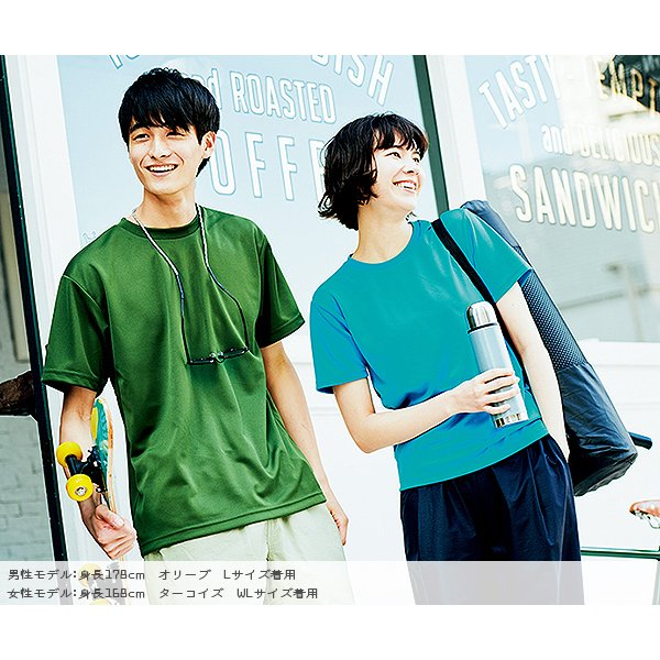 Tシャツ メンズ ドライ 速乾 無地 半袖 レディース グリマー(glimmer) 300-ACT 4.4オンス|t-shrtjp|06
