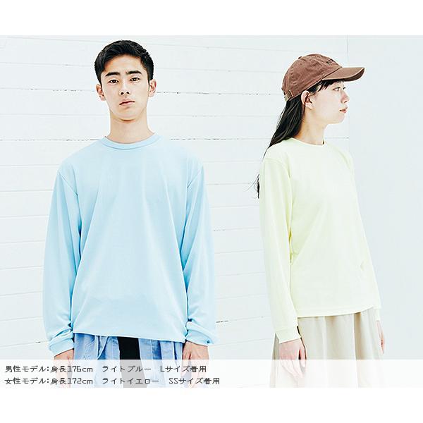 速乾 Tシャツ 長袖 メンズ レディース ロンt 無地 ドライ グリマー(glimmer) 4.4オンス|t-shrtjp|02