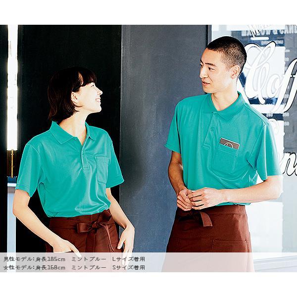 ポロシャツ メンズ 半袖 レディース 無地 ドライ 吸汗 速乾 グリマー(glimmer) ポケット付き 4.4オンス 330avp|t-shrtjp|07