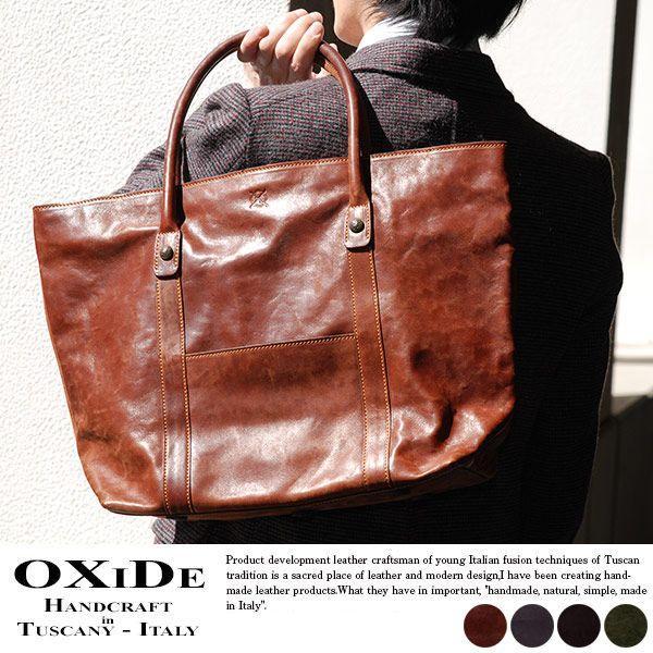 レザートートバッグ メンズ 本革 大きい イタリア製 OXiDe|t-style
