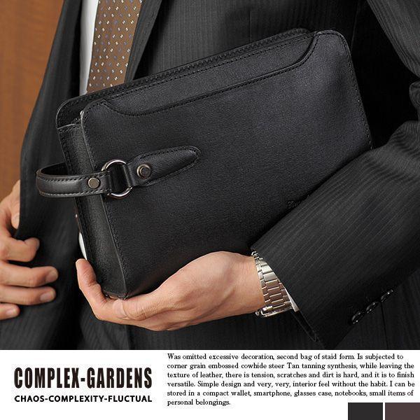 青木鞄 本革セカンドバッグ メンズ レザー 日本製 慧可 COMPLEX GARDENS t-style