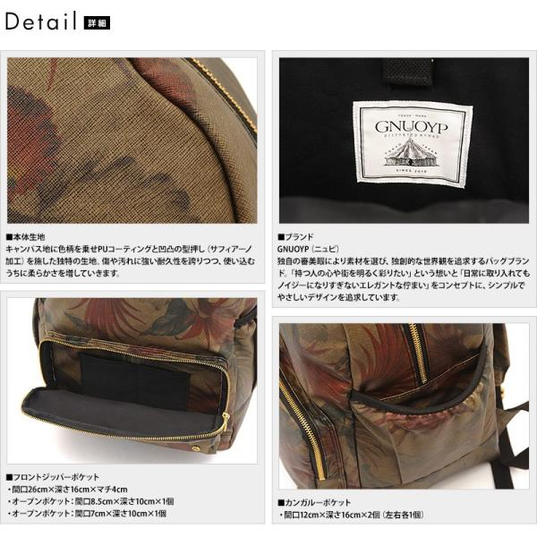 e3f8f537f960 ... GNUOYP デイパック メンズ 日本製 リュック おしゃれ 迷彩柄 ボタニカル柄|t-style| ...