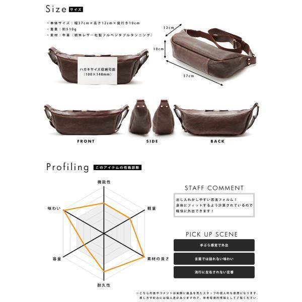 豊岡鞄 ボディバッグ メンズ 本革 40代 レザー 日本製|t-style|03