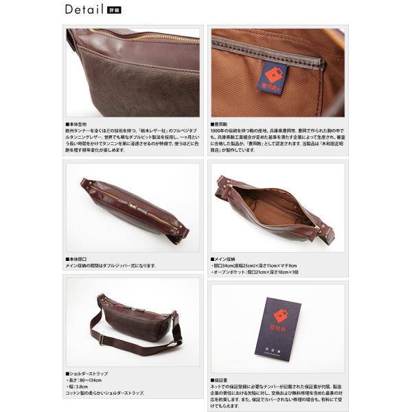 豊岡鞄 ボディバッグ メンズ 本革 40代 レザー 日本製|t-style|04