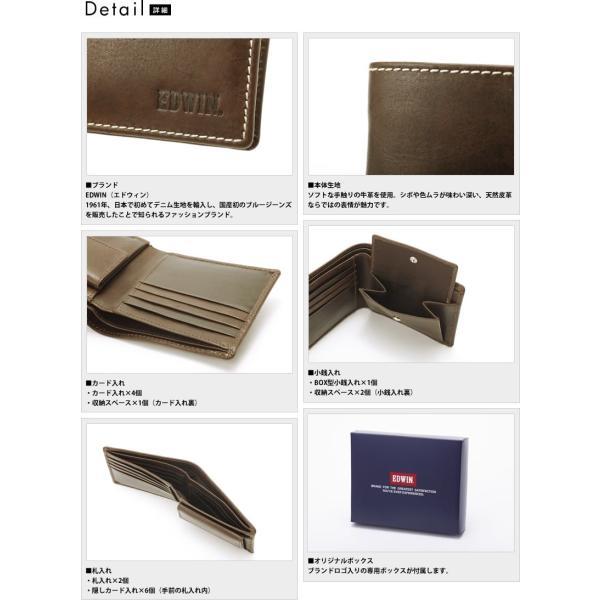 EDWIN エドウィン 二つ折り財布 メンズ 本革 小銭入れあり|t-style|04