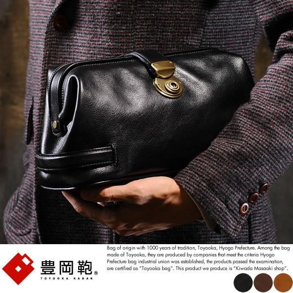 豊岡鞄 ダレスセカンドバッグ メンズ 本革 日本製 t-style