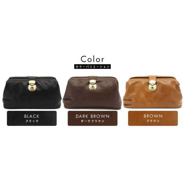 豊岡鞄 ダレスセカンドバッグ メンズ 本革 日本製 t-style 02