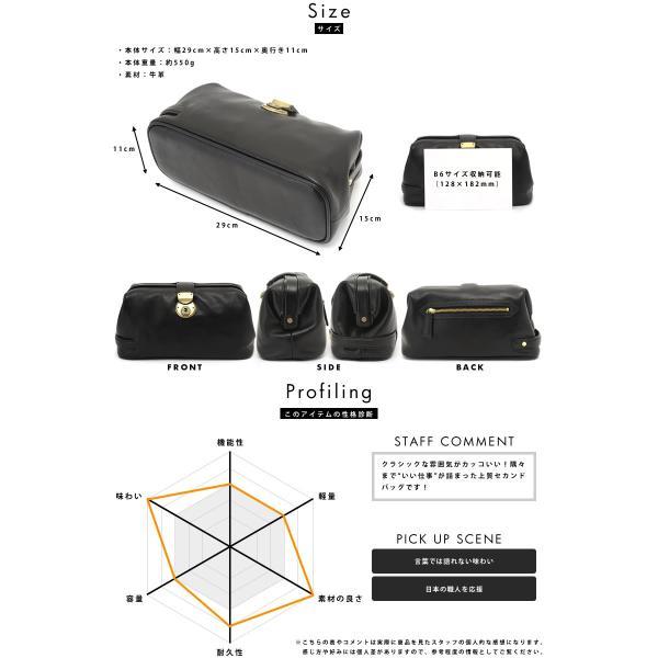 豊岡鞄 ダレスセカンドバッグ メンズ 本革 日本製 t-style 03