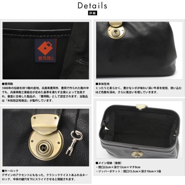 豊岡鞄 ダレスセカンドバッグ メンズ 本革 日本製 t-style 04