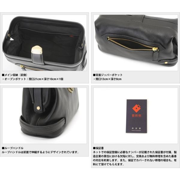 豊岡鞄 ダレスセカンドバッグ メンズ 本革 日本製 t-style 05