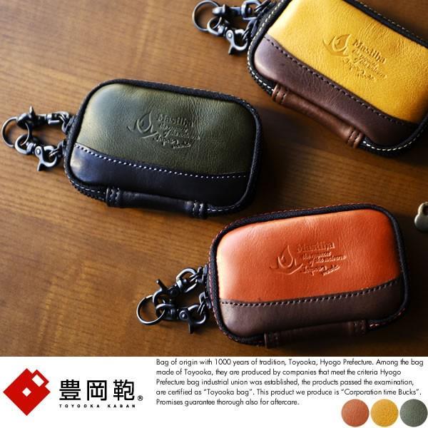 豊岡鞄 ファスナーキーケース メンズ 本革 日本製 Mastiha|t-style