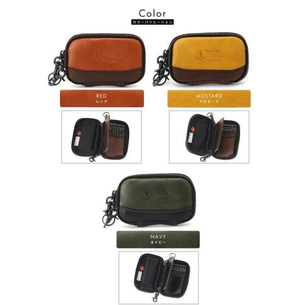 豊岡鞄 ファスナーキーケース メンズ 本革 日本製 Mastiha|t-style|02