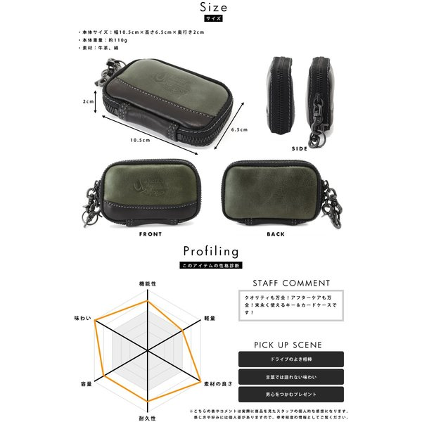 豊岡鞄 ファスナーキーケース メンズ 本革 日本製 Mastiha|t-style|03