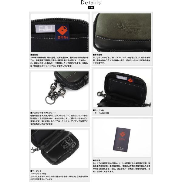 豊岡鞄 ファスナーキーケース メンズ 本革 日本製 Mastiha|t-style|04
