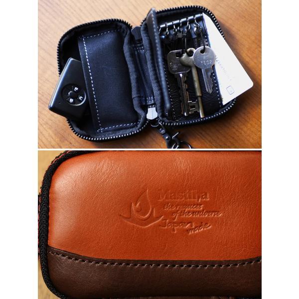 豊岡鞄 ファスナーキーケース メンズ 本革 日本製 Mastiha|t-style|06