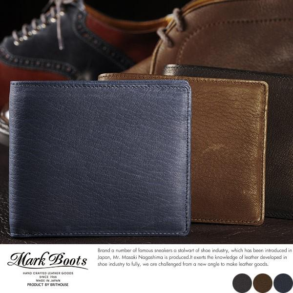Mark Boots 鹿革二つ折り財布 小銭入れなし 本革 日本製 ディアスキン|t-style