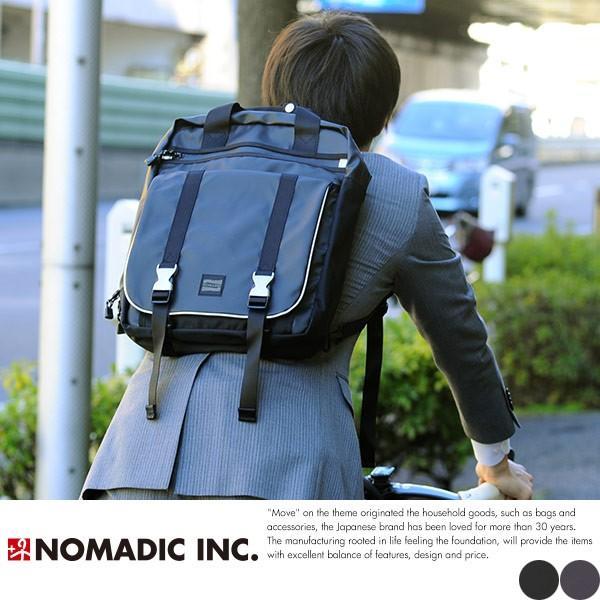 NOMADIC ノーマディック ビジネスリュック メンズ A4 ビジネスバッグ BS-71|t-style
