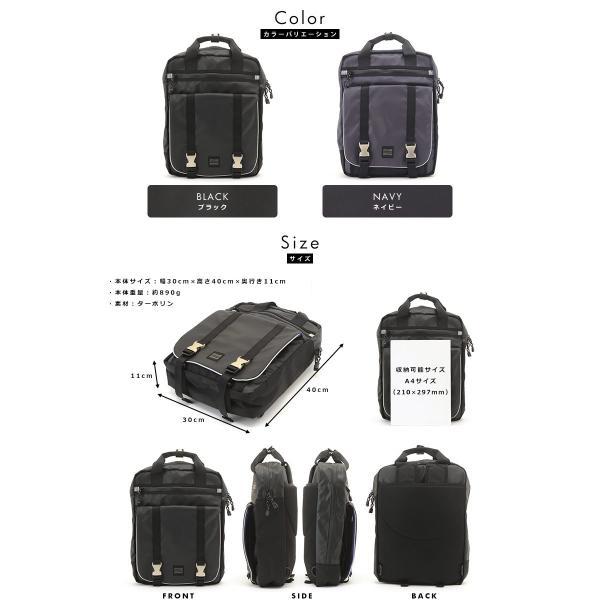 NOMADIC ノーマディック ビジネスリュック メンズ A4 ビジネスバッグ BS-71|t-style|02