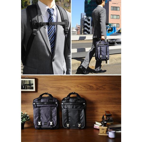 NOMADIC ノーマディック ビジネスリュック メンズ A4 ビジネスバッグ BS-71|t-style|03