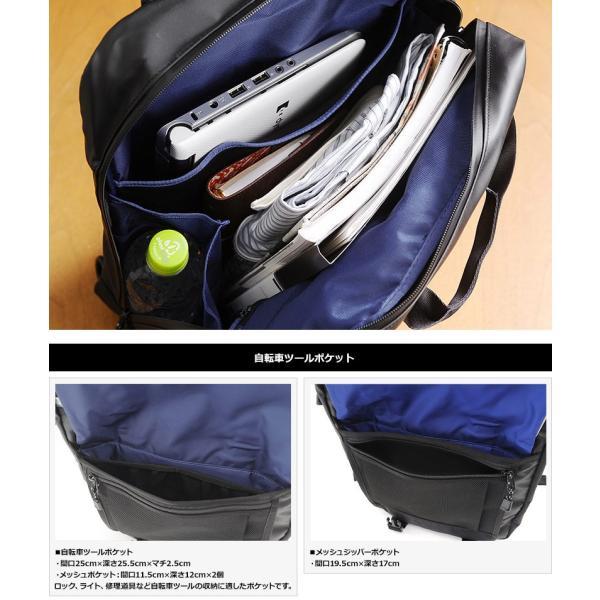 NOMADIC ノーマディック ビジネスリュック メンズ A4 ビジネスバッグ BS-71|t-style|05