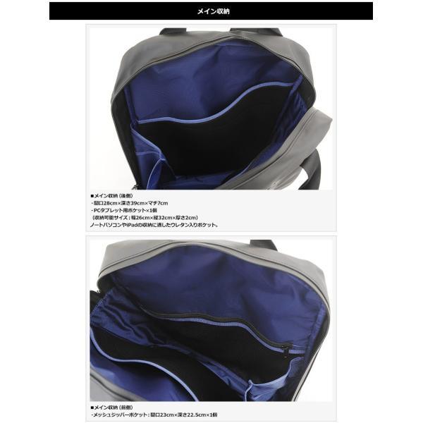 NOMADIC ノーマディック ビジネスリュック メンズ A4 ビジネスバッグ BS-71|t-style|06