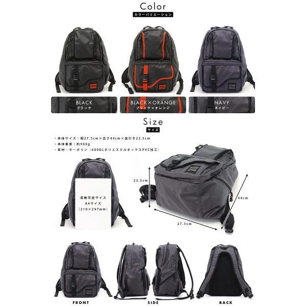 NOMADIC ノーマディック デイパック メンズ ターポリン A4 防水 リュック TP-31|t-style|02