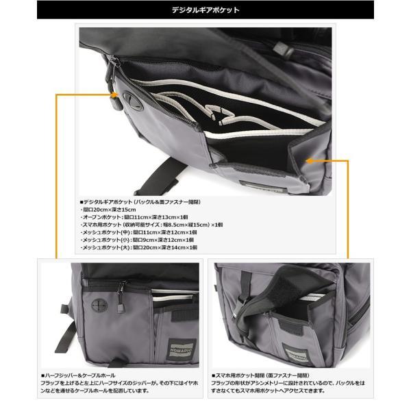 NOMADIC ノーマディック デイパック メンズ ターポリン A4 防水 リュック TP-31|t-style|06