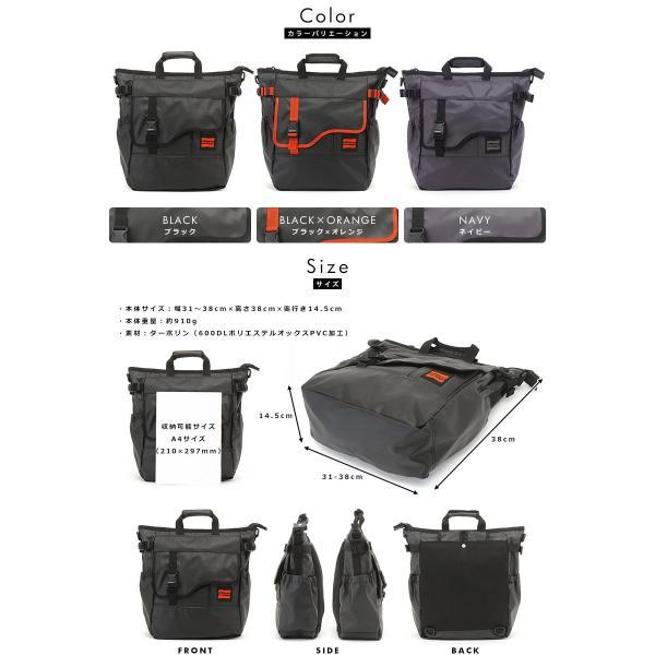 NOMADIC ノーマディック 3wayトートバッグ メンズ ターポリン A4 防水 リュック TP-34 t-style 02
