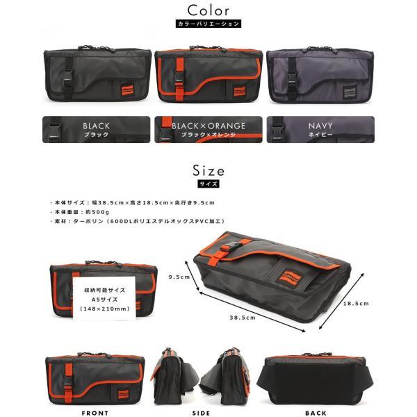 NOMADIC ノーマディック ボディバッグ メンズ ターポリン A5 防水 TP-35|t-style|02