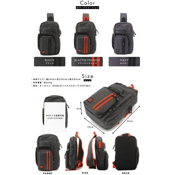 NOMADIC ノーマディック ワンショルダーバッグ メンズ ターポリン A4 防水 TN-01|t-style|02