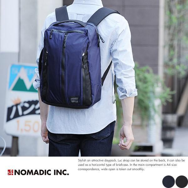 NOMADIC ノーマディック 2wayデイパック メンズ A4 リュック 軽量|t-style