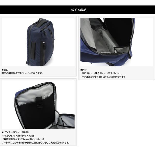 NOMADIC ノーマディック 2wayデイパック メンズ A4 リュック 軽量|t-style|05