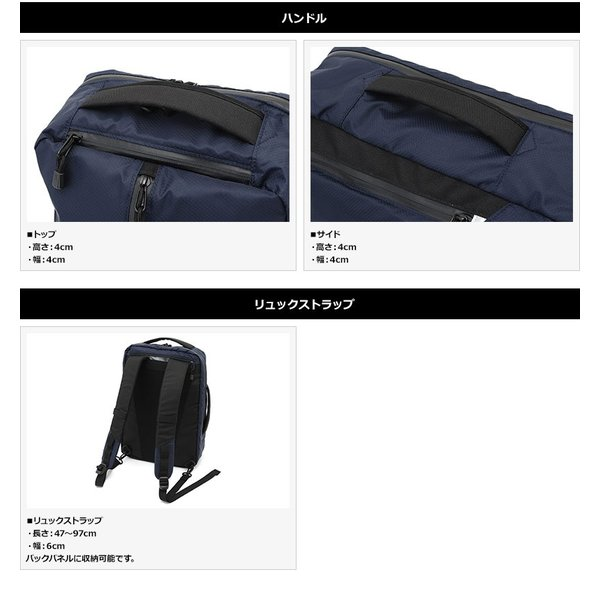 NOMADIC ノーマディック 2wayデイパック メンズ A4 リュック 軽量|t-style|06