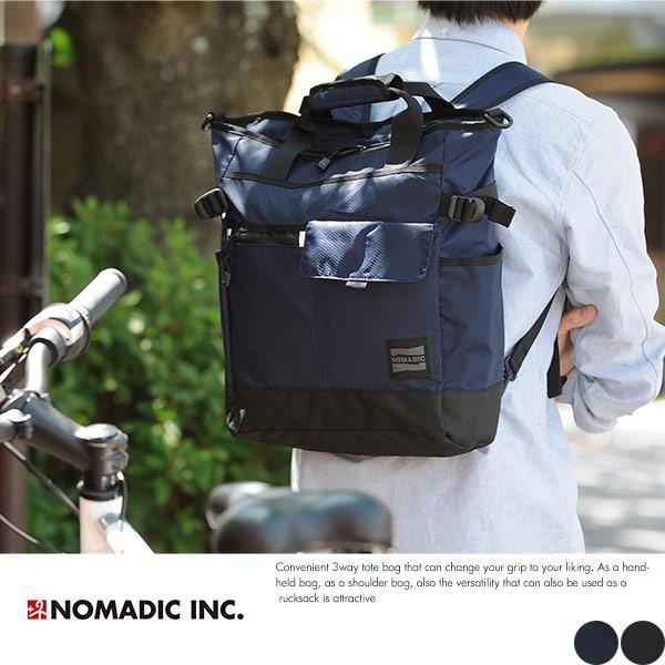 NOMADIC ノーマディック 3wayトートバッグ メンズ リュック A4 軽量|t-style