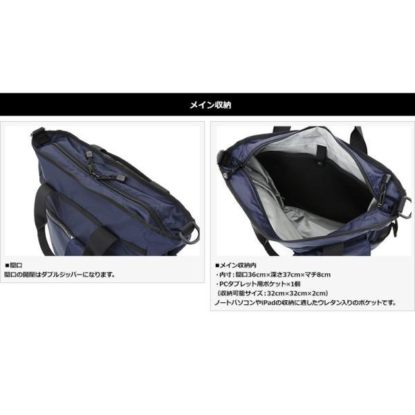 NOMADIC ノーマディック 3wayトートバッグ メンズ リュック A4 軽量|t-style|05