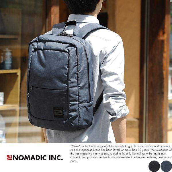 NOMADIC ノーマディック リュック メンズ ナイロン B4 軽量|t-style
