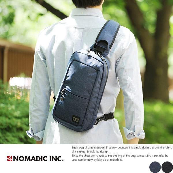 NOMADIC ノーマディック 縦型ボディバッグ メンズ ナイロン B5 軽量|t-style