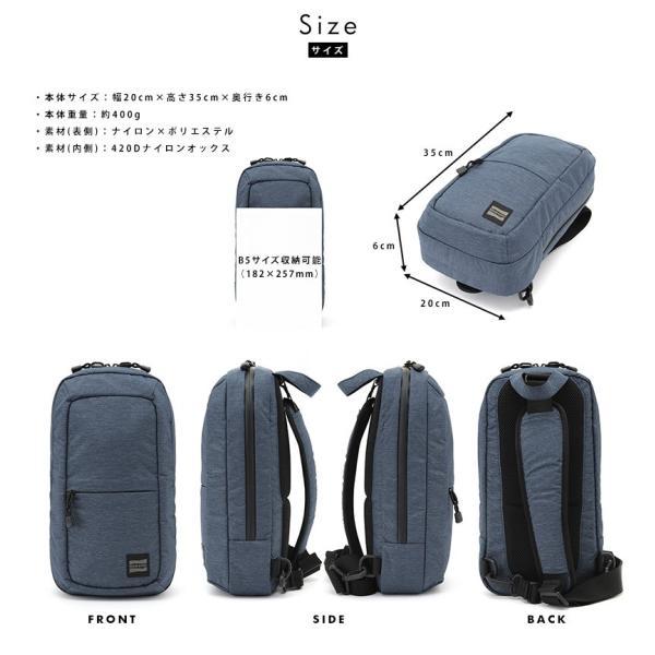 NOMADIC ノーマディック 縦型ボディバッグ メンズ ナイロン B5 軽量|t-style|03