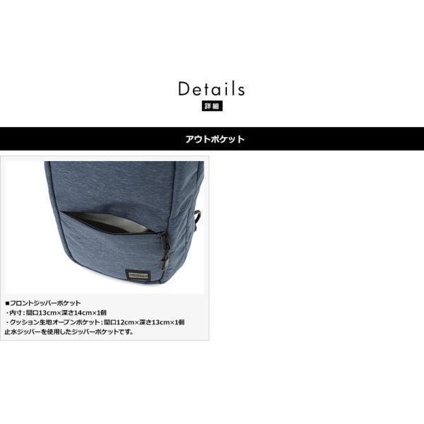 NOMADIC ノーマディック 縦型ボディバッグ メンズ ナイロン B5 軽量|t-style|04