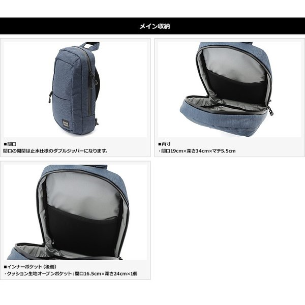 NOMADIC ノーマディック 縦型ボディバッグ メンズ ナイロン B5 軽量|t-style|05