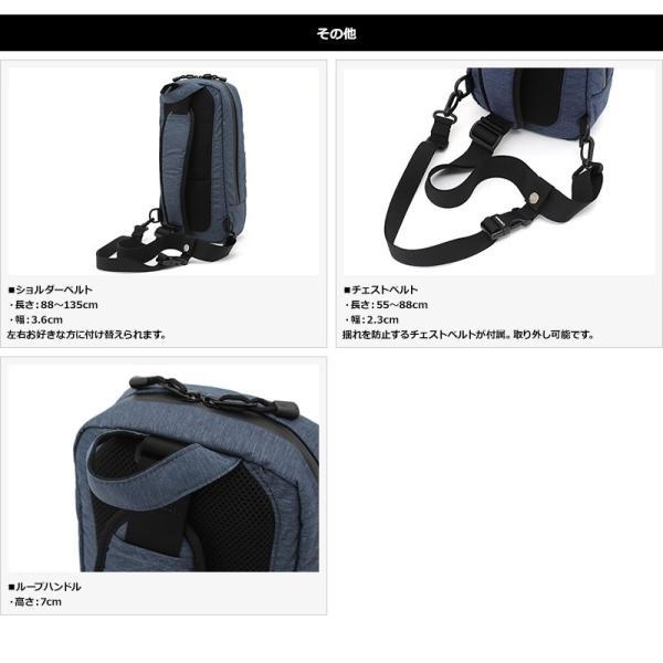 NOMADIC ノーマディック 縦型ボディバッグ メンズ ナイロン B5 軽量|t-style|06