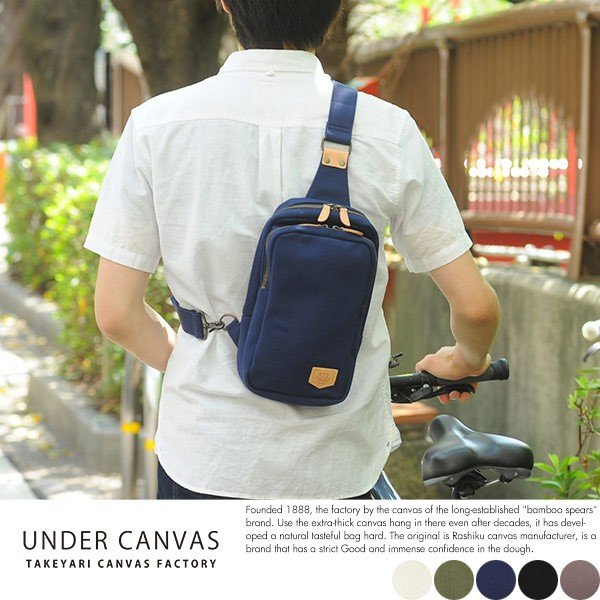 UNDER CANVAS タテ型ボディバッグ 2号帆布 メンズ 日本製 A5