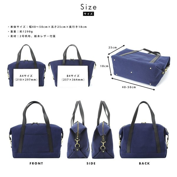 UNDER CANVAS ボストンバッグ 2号帆布×栃木レザー メンズ 日本製|t-style|03