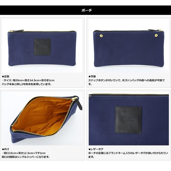 UNDER CANVAS ボストンバッグ 2号帆布×栃木レザー メンズ 日本製|t-style|06