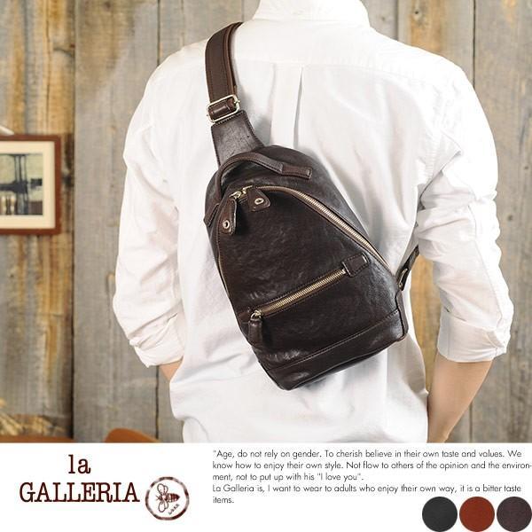 青木鞄 la GALLERIA タテ型ボディバッグ メンズ 本革 レザー|t-style