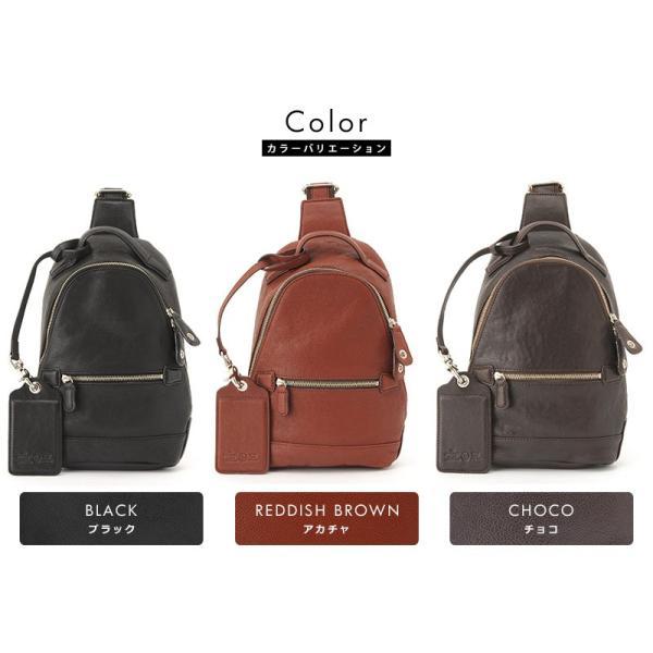 青木鞄 la GALLERIA タテ型ボディバッグ メンズ 本革 レザー|t-style|02