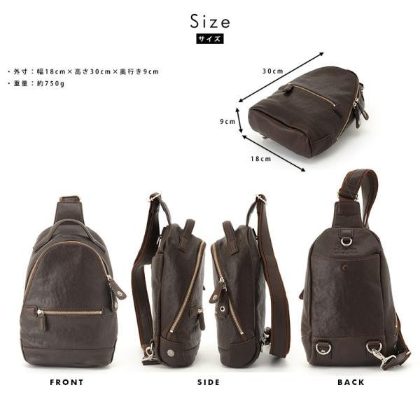 青木鞄 la GALLERIA タテ型ボディバッグ メンズ 本革 レザー|t-style|03